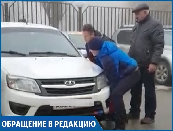 «Выпихнем ее за ворота»: руководство ОРТЦ «Ставрополь» попыталось «вручную» убрать «неугодное» авто с парковки