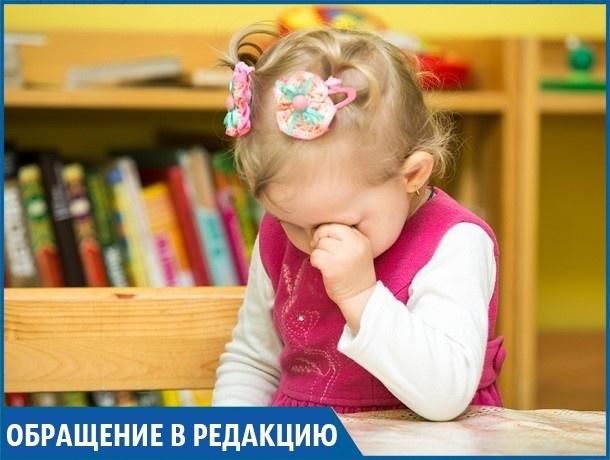 «Детский сад отсеивает неугодных», - жительница Ставрополя