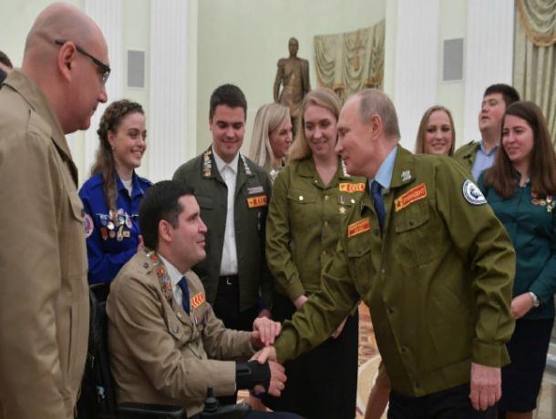 Учительница из Ставрополя встретилась с президентом России