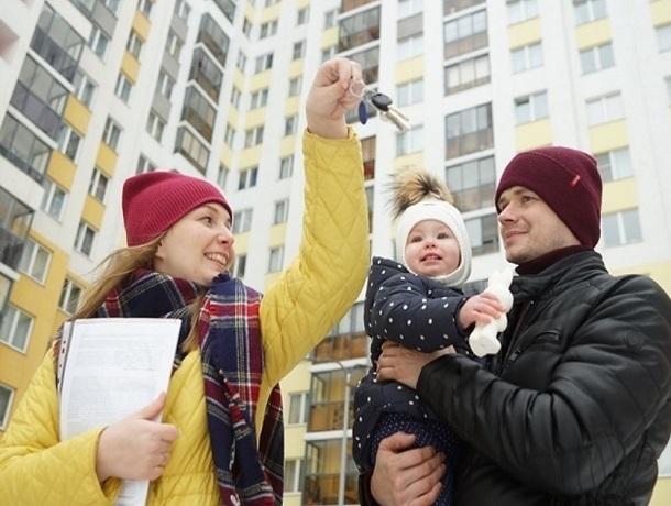 Почти две тысячи молодых семей получат деньги на жилье в 2018 году на Ставрополье