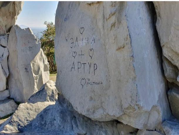 Влюбленные вандалы рассердили жителей Пятигорска и полицию