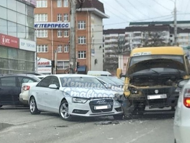 Элитная «Ауди» и пассажирская маршрутка столкнулись в центре Ставрополя