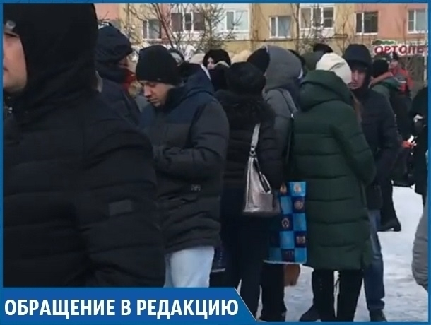 «Люди ночуют возле школы, чтобы подать документы в первый класс», - ставропольчанка об очереди в новую 45-ую школу