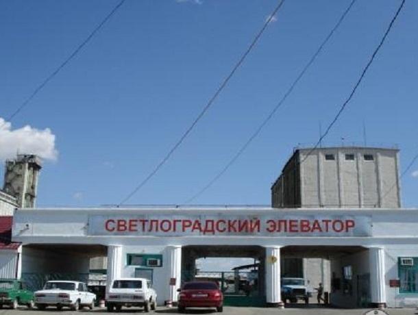 Работникам «Светлоградского элеватора» три месяца не платили зарплату