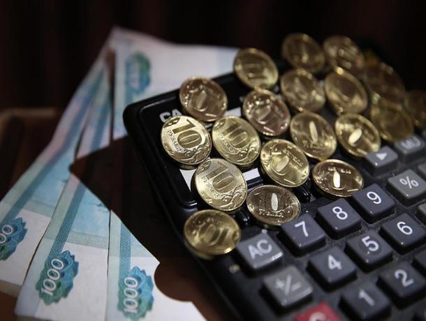 Работникам предприятия в Железноводске несколько месяцев не платили зарплату