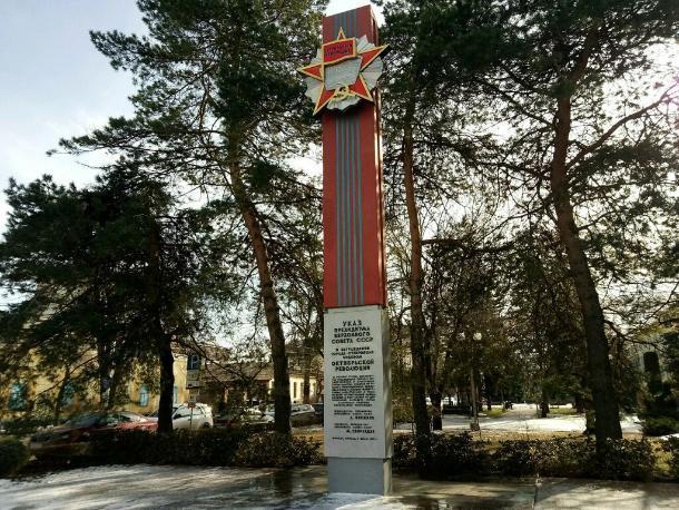Календарь: 7 июля 1977 года Ставрополь был награжден орденом Октябрьской революции