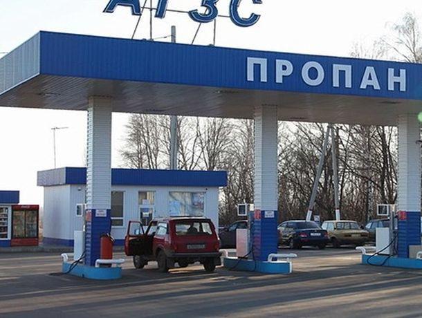 Цена на автомобильный газ увеличилась на 9,3% на Ставрополье