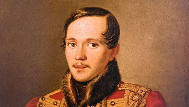 Поэт, погибший на Ставрополье: 15 октября день рождения Лермонтова