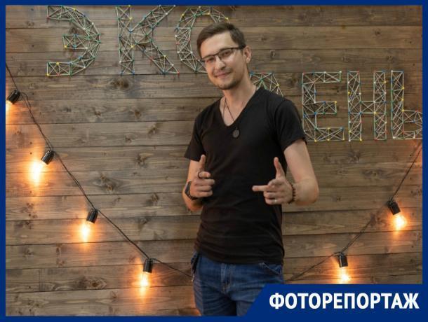 В Ставрополе прошел экодень