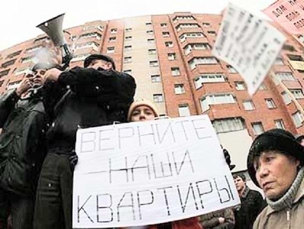 ВСтаврополе предприниматель получил шесть лет заобман дольщиков