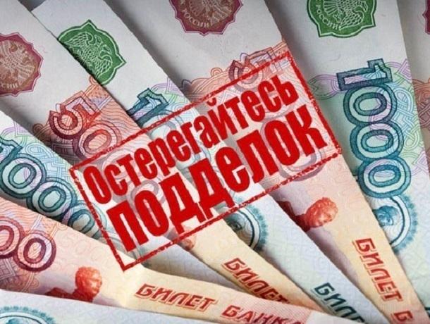 Купюры в 1000 и 5000 рублей стали чаще подделывать на Ставрополье