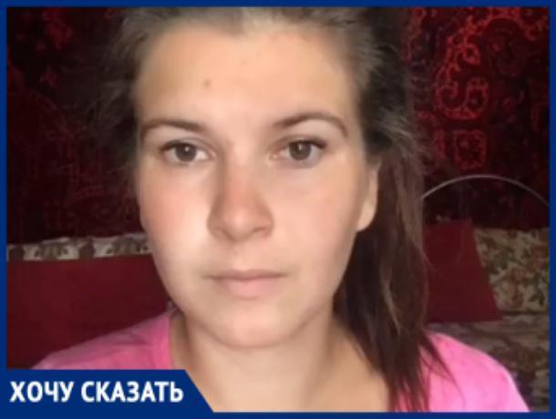 Ставропольчанка подала жалобу в ФАС за оскорбительную рекламу презервативов