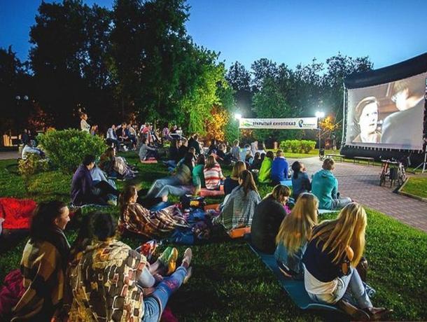 Сезон кинопоказов у Комсомольского озера откроется в Ставрополе