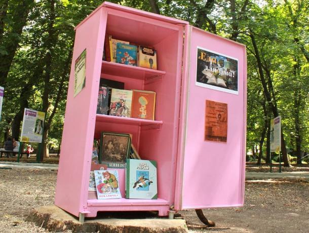 Розовый холодильник в Ставрополе подарит книгам новую жизнь