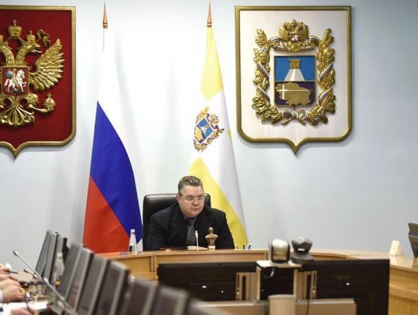 Бюджет Ставропольского края достиг абсолютного максимума и составил более 110 миллиардов рублей