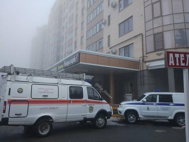 Полиция и спасатели оцепили жилой дом в Ставрополе