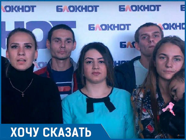 «Наши документы теряют, нас записывают в очередь 177-ми в дом на 162 квартиры», - сироты Ставрополья
