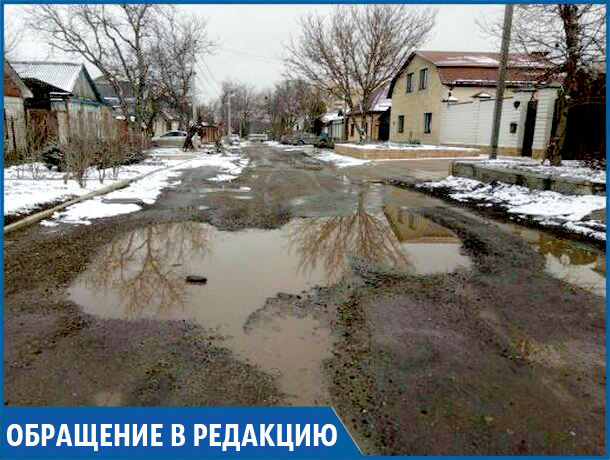 «Перед каждыми выборами обещают сделать и не делают», - молодая мама о дороге в Ставрополе