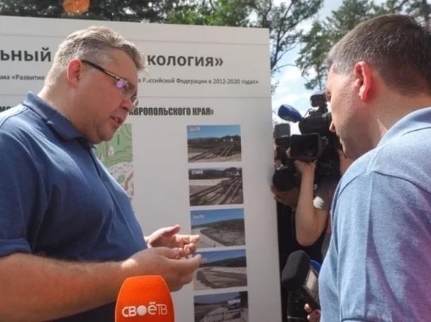 Губернатор Ставрополья предложил изменить проект по ликвидации свалок