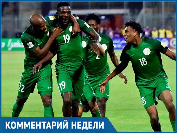 В знаменитый на весь мир курорт на КМВ захотела приехать лишь сборная Нигерии, это показатель, - политолог
