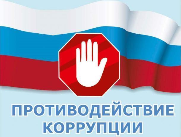 Ставропольский опыт борьбы с коррупцией признан лучшим в Северо-Кавказском округе