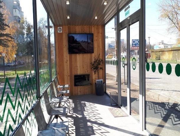 На Ставрополье открывают остановку с телевизором и сплит-системой