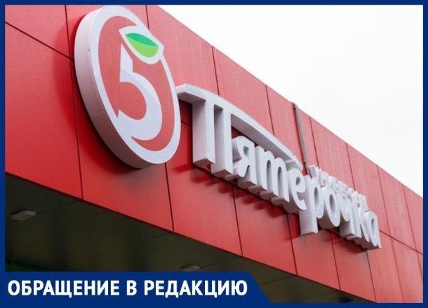 """Жители Ставрополя жалуются на вонь возле магазина """"Пятёрочка"""""""