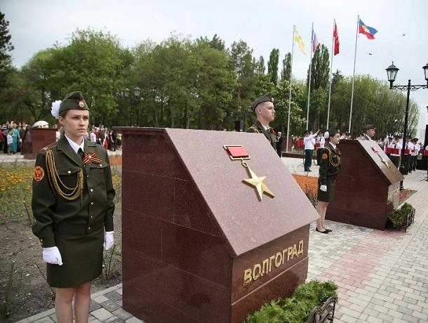 Полпред вСКФО: парк Победы получил достойный гордого наименования имидж