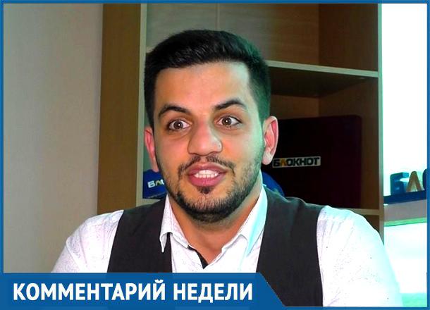 Избегать нытиков и радоваться жизни - секреты хорошего настроения от ставропольского ведущего свадеб