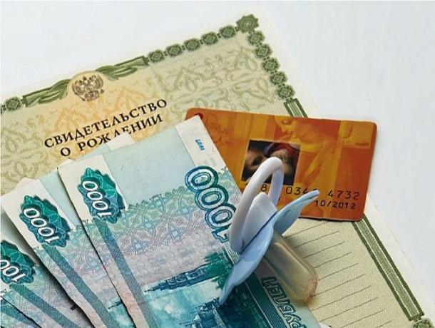 Многодетным и одиноким матерям Ставрополя окажут материальную поддержку в виде 500 рублей