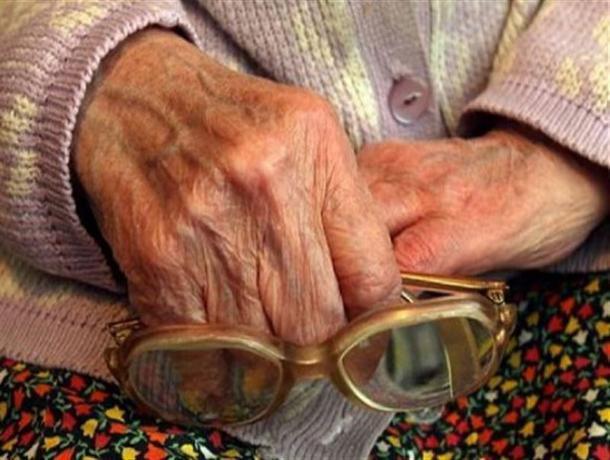 У 95-летней жительницы Ставрополя украли 210 тысяч рублей