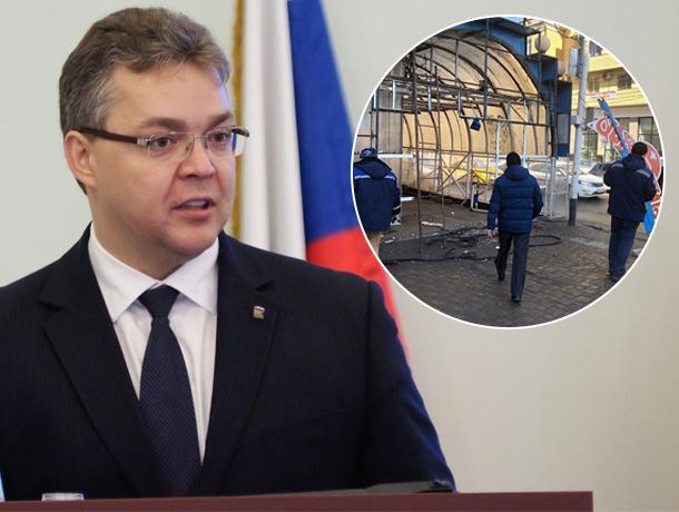 Порядок в наших городах надо наводить, - губернатор Ставрополья Владимир Владимиров