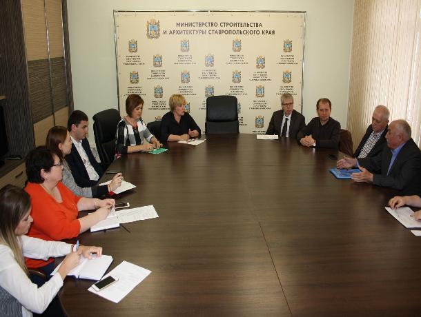 У минстроя Ставропольского края появятся новые функции и полномочия