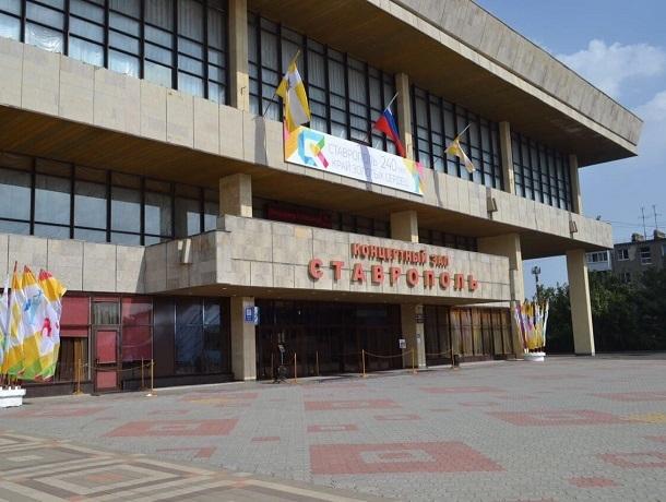 Новый кинотеатр и молодежное пространство откроются в Ставрополе