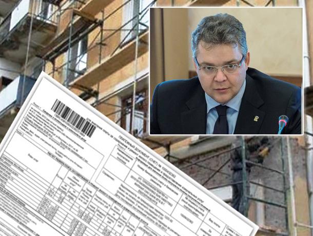 Увеличение платы за капремонт прокомментировал губернатор Ставропольского края Владимир Владимиров