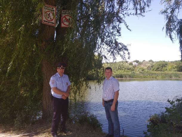 В Ставрополе проверили соблюдение правил безопасности на водоемах