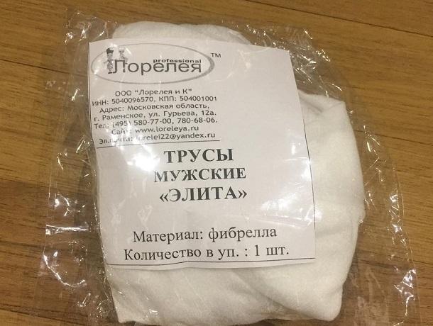 Поднимающие самооценку «мусчинам» трусы показал юморист Семен Слепаков из Пятигорска