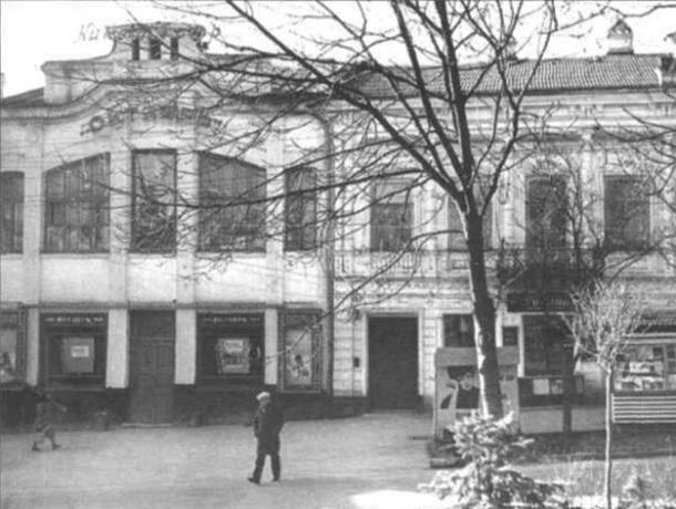 «Прощай, легенда»: начало и конец существования старейшего ставропольского кинотеатра