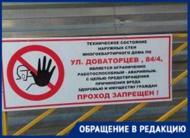 «Здесь не сможет проехать ни пожарная машина, ни скорая» - ставропольчане не могут попасть в собственный двор