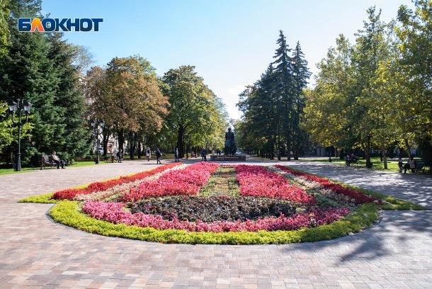 В воскресенье в Ставрополе будет тепло и солнечно