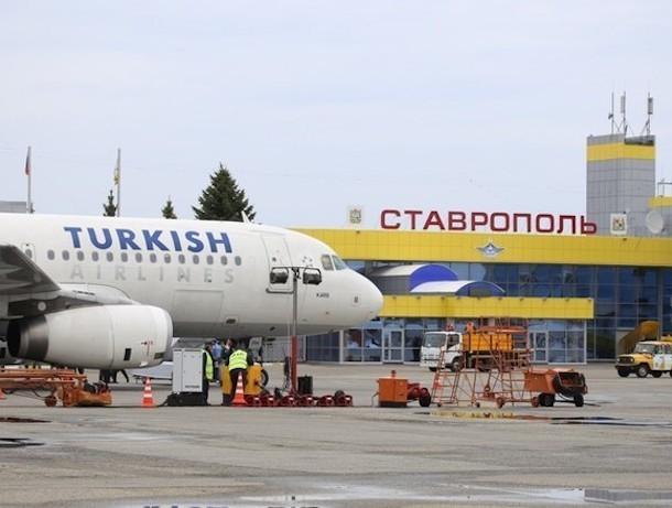 Компания «Новапорт» приобрела аэропорт Ставрополя