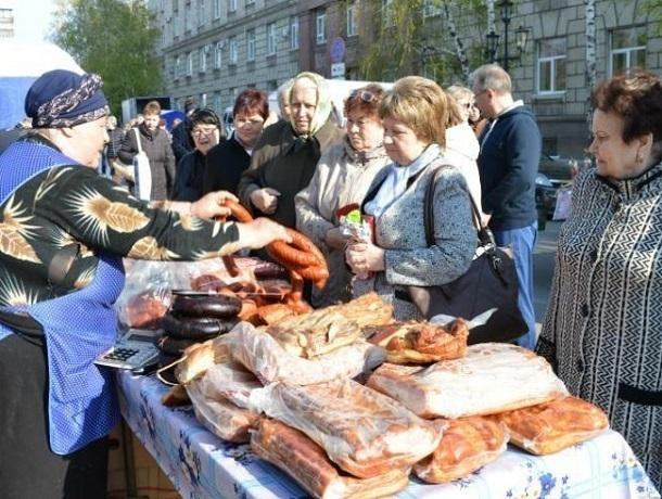 Свежие мясо и рыбу будут продавать в Ленинском районе Ставрополя