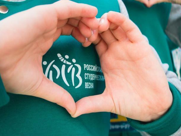 В Ставрополе объявили о наборе волонтеров на международную студвесну