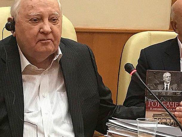 Михаил Горбачев полюбовался ножками ставропольчанки и удивился, что его не любят