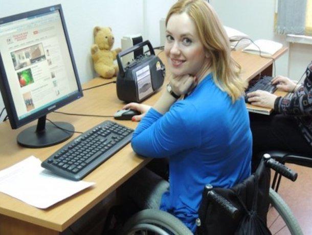 Инвалидам отказывают в приеме на работу вопреки закону в Ставропольском крае