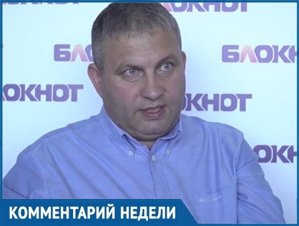«Человек ничего не делал, а людям нагло врал», - эксперт ставропольского ОНФ о «ленивых» чиновниках