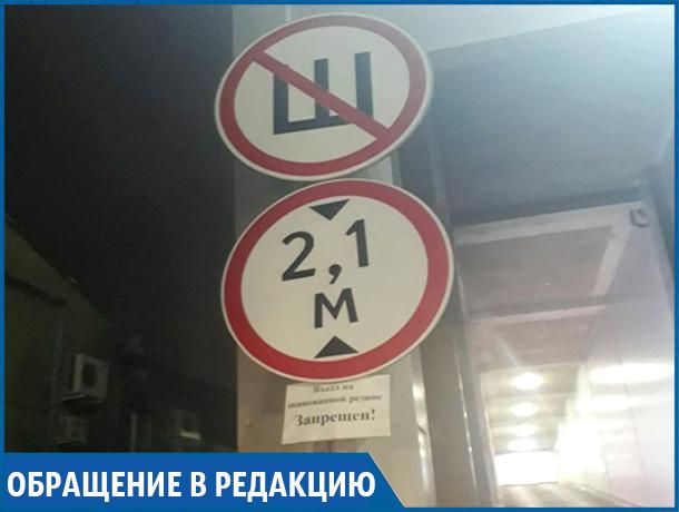 Машинам с шипованной резиной запретили въезд на парковку на Нижнем рынке в Ставрополе