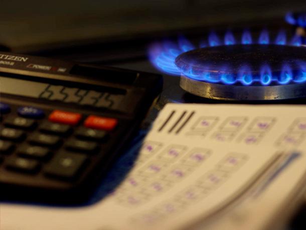 Жителям Ставрополя предлагают списать пени за долги по газу