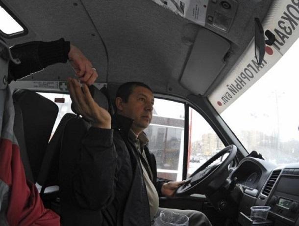 «Отменили пока»: жители Ставрополя не знают, сколько платить за проезд