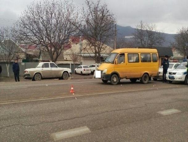 Шофёр маршрутки сбил пенсионера около Пятигорска натрассе «Кавказ»